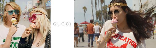 Gucci zonnebrillen online