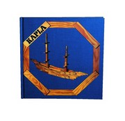 Kapla KAPLA Voorbeeldboek Deel 2 - Blauw