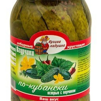Kusina Kaduschka Einlegegurken nach Kubanischer art mit Peperoni