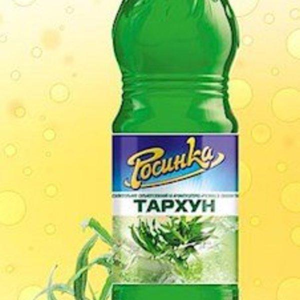 Rosinka Limonade Waldmeistergeschmack Tarchun