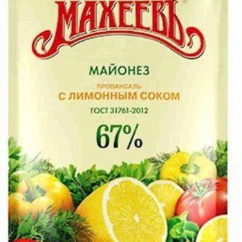 Maheev Mayonnaise Prov. mit Zitronensaft 380g