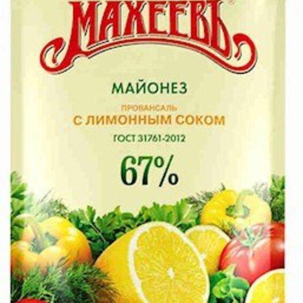 Maheev Mayonnaise Prov. mit Zitronensaft