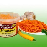 Kusina Kaduschka Karottensalat scharf 350g