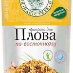 zauber Baum Würzmis. für Üsbekischen Reisgericht 150g