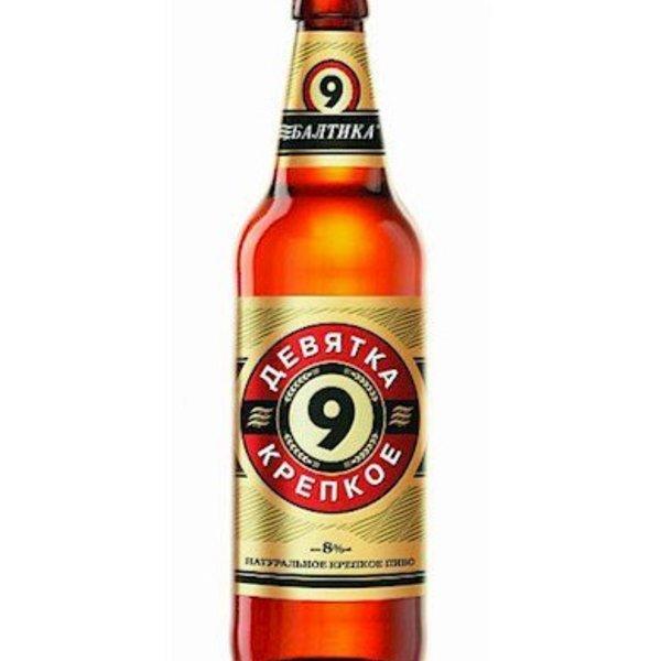 Baltika Baltika Bier 9 strong 450 ml