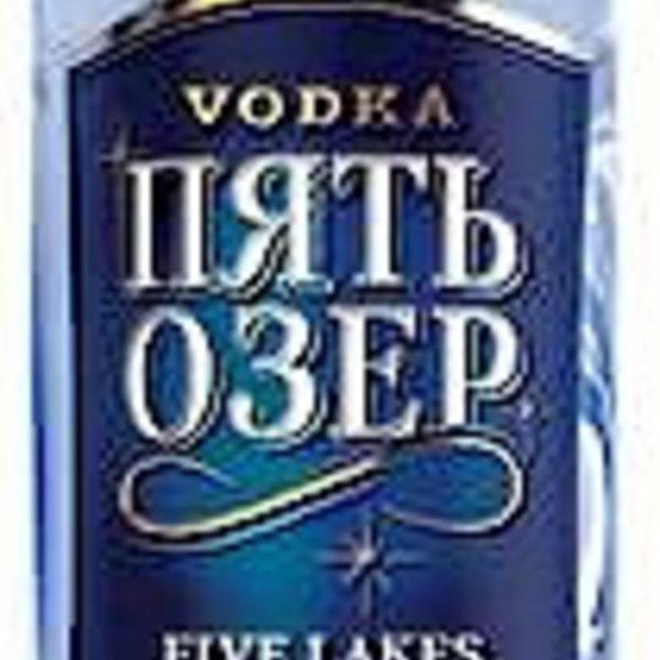 h&b Wodka fünf seen  0,7l