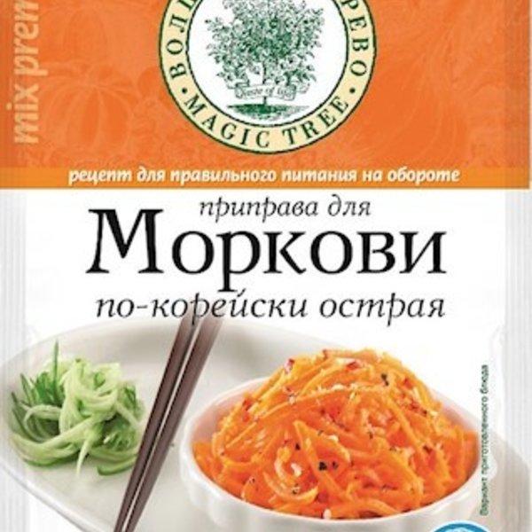 zauber Baum Würzmischung Karotten korean.art