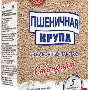 Standart Weizengrütze in Kochbeutel 8x50g