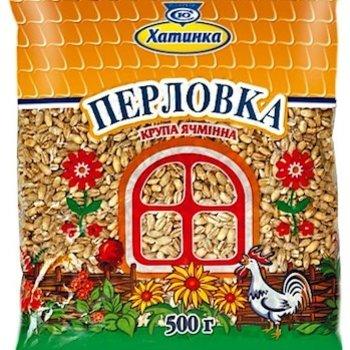 hatinka Perlgraupe 1kg