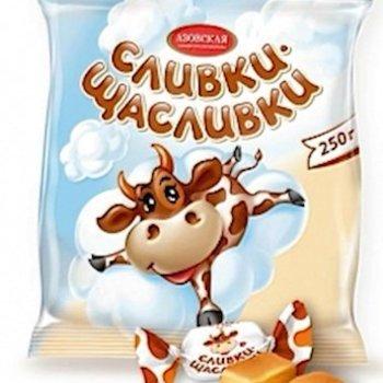 AKF AKF Milchiris Slivki Schaslivki ( Kaubonbons milchgeschmack 250g