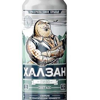 Ochakovo Ochakovo Bier Halsan Dose 0,5l