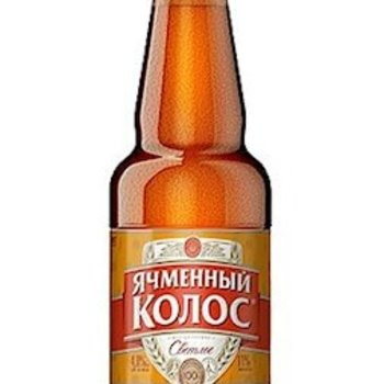 Ochakovo Ochakovo Bier jachm kolos 1,35 L
