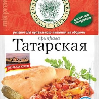 Wunder baum W.D. Würzmischung tatarische Art 30g