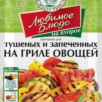 Wunder baum W.D. Würzmischung für Grill- Gemüse 35g