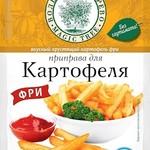 Wunder baum W.D. Würzmischung für Kartoffel Fri ( Pomes) 30g