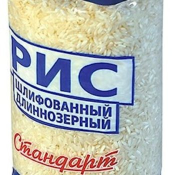 Standart Reis langkorn 900g Standart