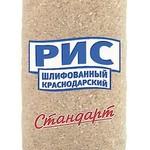 Standart Reis aus krasnodar 900g Standart