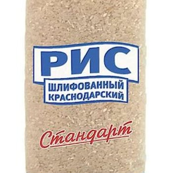 Standart Reis aus Krasnodar 900g