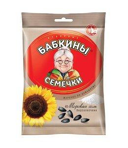 Babkini Babkiny SBK schwarz, geröstet gesalzen 100 g
