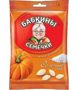 Babkini Babkiny Kürbiskerne geröstet, gesalzen 150g