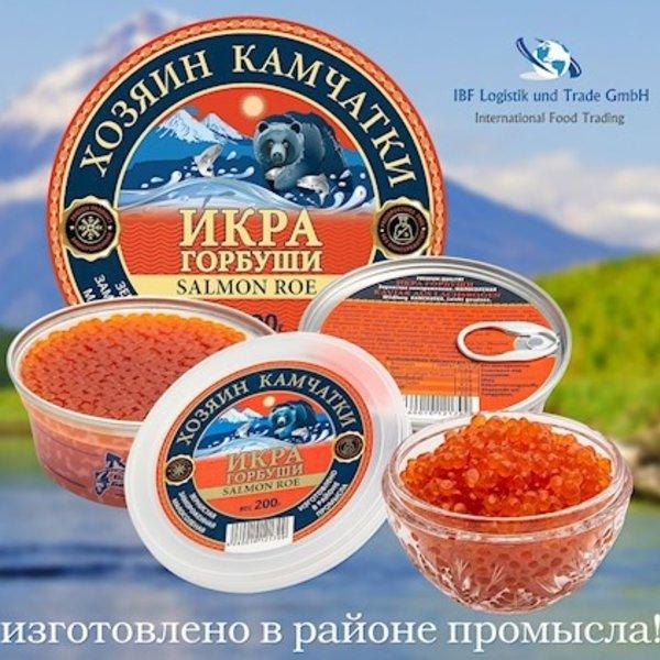 Kaviar 200g