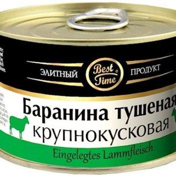 Best Time Eingel.Lammfleisch in Stücken 400g