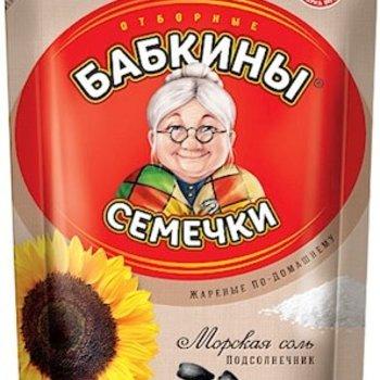 Babkini Babkiny SBK schwarz gesalzen (876) 300g