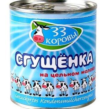 33 Korowy Kondensmilch 8%Fett i.T.397g