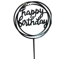 happy birthday topper rond zwart