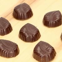thumb-FunCakes Chocolade Mal blad-2
