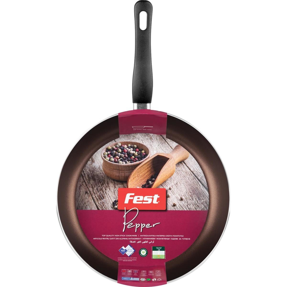 """Bratpfanne """"Pepper"""" Ø24cm H: 4,9cm"""