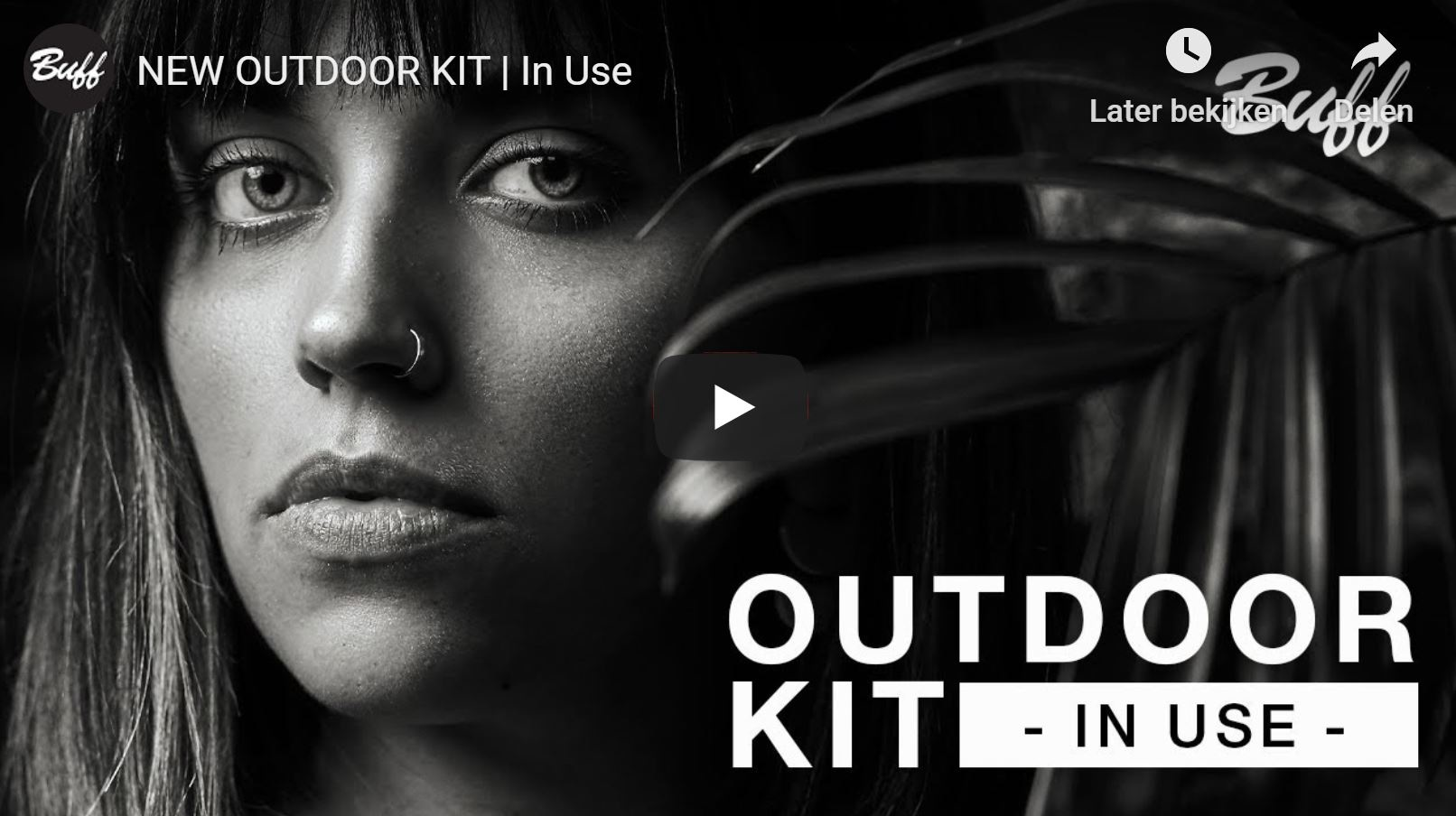 NEW OUTDOOR KIT | In Use