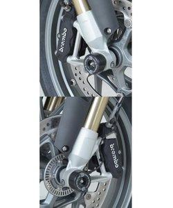 protection de fourche R1200/1250GSLC