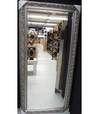 Home Spiegel - Barok zilver