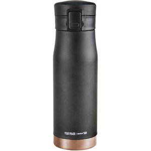 Asobu Asobu - Liberty Canteen - 500 ml - Black/Copper