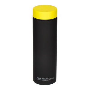 Asobu Asobu - Le Baton black / yellow - 500ml travel bottle