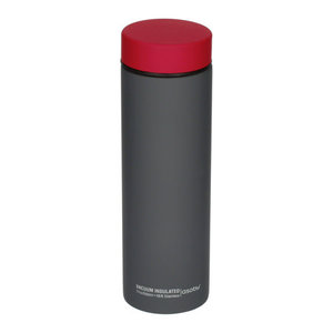 Asobu Asobu - Le Baton Grey / Red - 500ml travel bottle