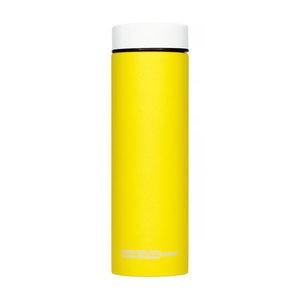 Asobu Asobu - le baton geel/ wit - 500ml reisfles
