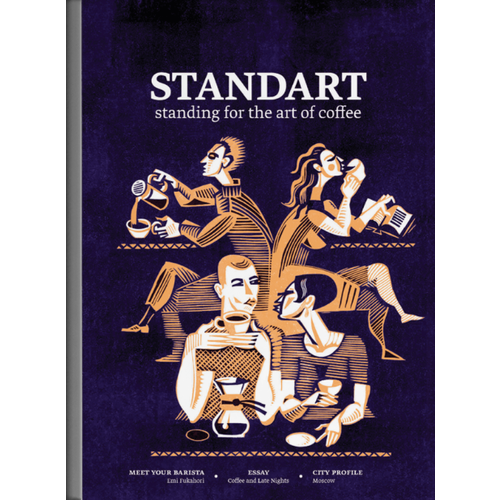 Standart Magazine Issue 14