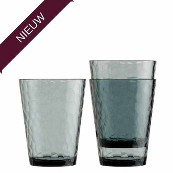 - Harmony - Waterglas Small - LAGOON