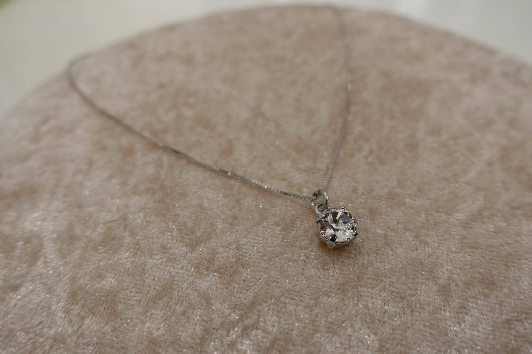 Zilveren ketting met diamanten hanger-1