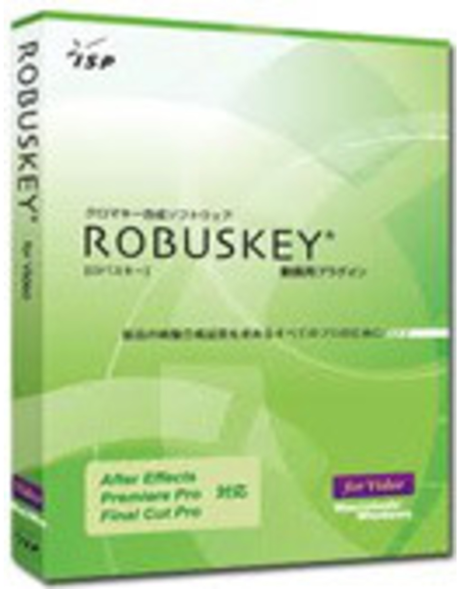 ROBUSKEY for Video software plug-in for EDIUS 9
