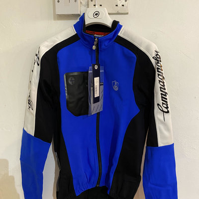 Campagnolo Thermo Jersey Blue XL
