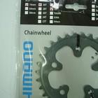 Shimano Shimano 105 FC-5603 Triple Kettingblad 10 speed Zwart 30T