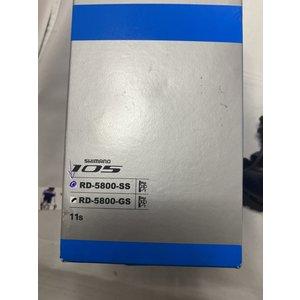 Shimano Shimano RD-5800-SS 11 speed derailleur (korte kooi)