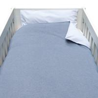 thumb-Blue Jeans Donsovertrek bed 100x135cm  + sloop-1