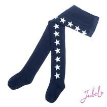 Maillot lucky star indigo