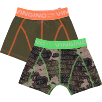 2-Pack boxers camouflage green