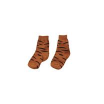 jongens sokken Bendigo copper blush