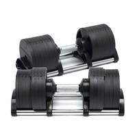 Twist-pro dumbbells set